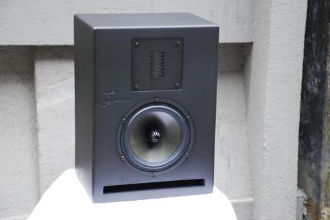 Ciamara Elegance Series 1 (ES1) 2-Way Loudspeaker