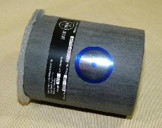 Blue Circle RPD-15 DC Offset Blocker