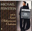 michaelFeinsteinIsraelOrch.jpg (6065 bytes)