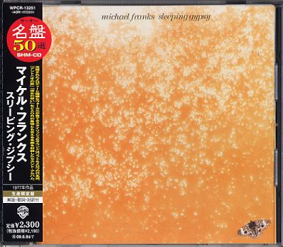 Michael Franks Sleeping Gypsy