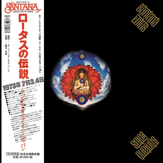 Santana's Lotus: Complete Edition in Quad DSD and SACD Surround Sound