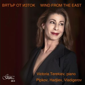 Victoria Terekiev, Wind from the East