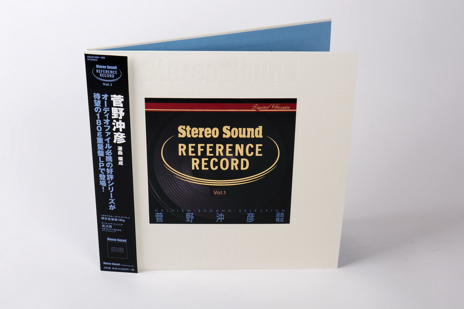 Stereo Sound Reference Record Vol. 1
