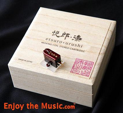 Etsuro Urushi Bordeaux Moving Coil Phono Cartridgeetsuro
